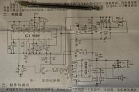 AM FM Radio Kit Parts CF210SP Suite Ham
